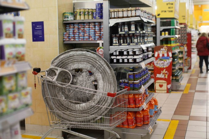 Operation – contemporary art at the Supermarket